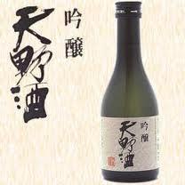 天野酒サンプル.jpg